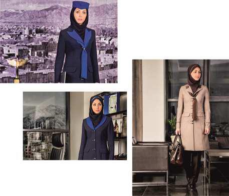 فروش انواع لباس فرم