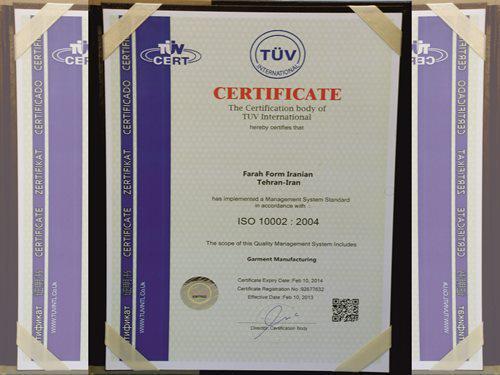 گواهینامه ISO 10002