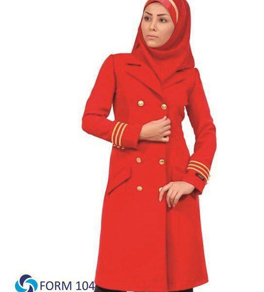 لباس فرم اداری رسمی