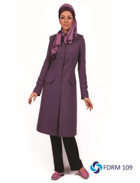 پوشاک اداری زنانه