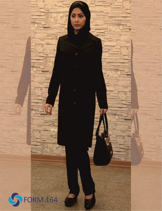 164 - گالری لباس فرم