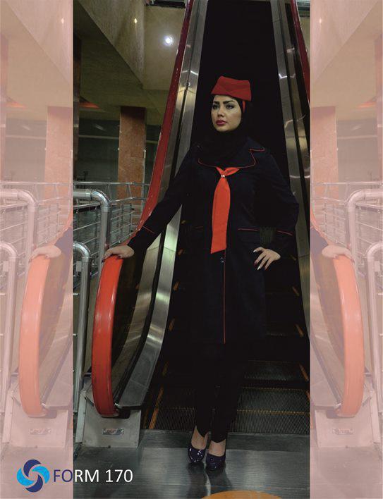 170 - گالری لباس فرم