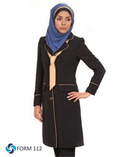لباس فرم اداری زنانه