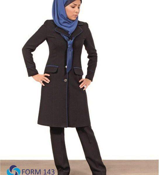 لباس فرم زنانه یقه انگلیسی