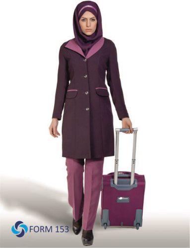لباس فرم آژانس مسافرتی