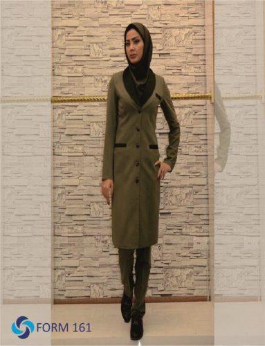 لباس فرم یقه آرشال