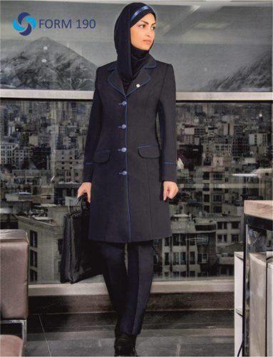 کت و شلوار زنانه بلند